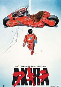 Akira: Special Edition