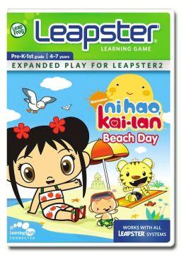 LeapFrog Leapster Learning Game: Ni Hao, Kai-lan