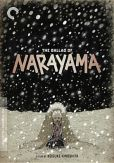 Video/DVD. Title: The Ballad of Narayama