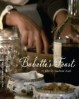 Video/DVD. Title: Babette's Feast