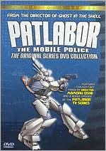 Patlabor: Mobile Police - Original Series