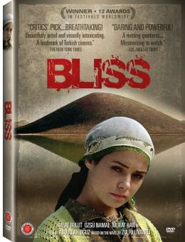 Bliss By First Run Features Abdullah Oguz Talat Bulut Dvd  picture wallpaper image
