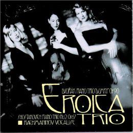 Dvorak: Trio No. 4