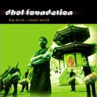 Big Drum: Small World