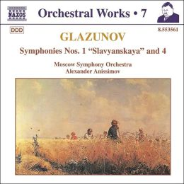 Glazunov: Orchestral Works, Vol. 7