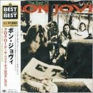 Cross Road [2006 Japan Bonus Track]