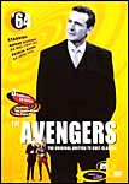 Avengers '65: Set 1, Vol. 2