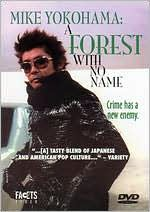 Mike Yokohama: Forest With No Name