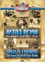 Songs in Uniforms: The Songs of Israeli Army Bands