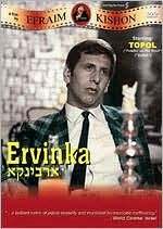 Ervinka