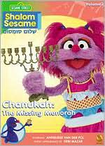 Shalom Sesame: Chanukah - The Missing Menorah