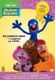 Video/DVD. Title: Shalom Sesame