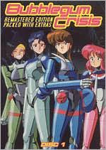 Bubblegum Crisis 1