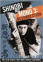 Shinobi No Mono 3: Resurrection