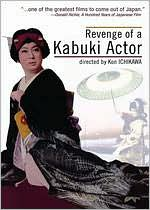 Revenge Of A Kabuki Actor