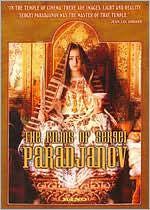 Films of Sergei Paradjanov