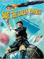 Save The Green Planet: Tame