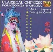 Classical Chinese Opera & Folk Songs