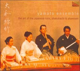 The Art of the Japanese Koto, Shakuhachi and Shamisen [#2]