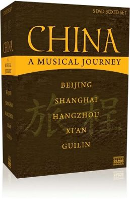 Musical Journey: China