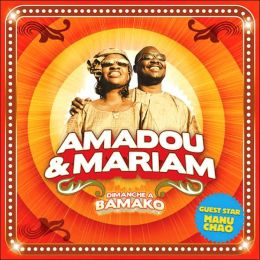 Dimanche à Bamako