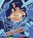Video/DVD. Title: Retaliation