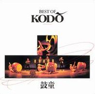 The Best of Kodo