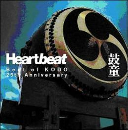 Heartbeat - Best of Kodo: 25th Anniversary