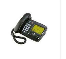 AASTRA USA INC AASTRA 470 SINGLE-LINE ANALOG SPEAKERPHONE WITH MUTE, LARGE 8-LINE BACKLIT SCRE