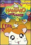 Hamataro, Vol. 3: a Surprise Party!