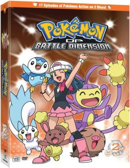 Pokemon: Diamond & Pearl Battle Dimension Box 2
