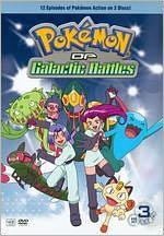 Pokemon Dp Galactic Battles 5-6