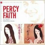 Koga Melodies/Ryoichi Hatori Melodies
