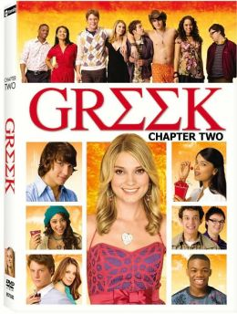 Greek - Chapter 2