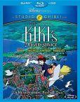 Video/DVD. Title: Kiki's Delivery Service