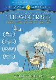 Video/DVD. Title: The Wind Rises