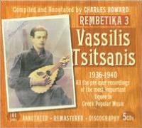 Rembetika 3: Vassilis Tsitsanis 1936-1940