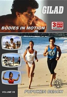 Gilad: Bodies in Motion, Vol. 7 - Pupukea Beach