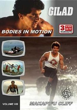 Gilad: Bodies in Motion, Vol. 8 - Makapu'u Cliff