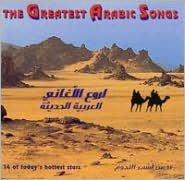 The Greatest Arabic Songs