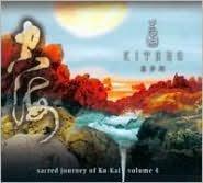 Sacred Journey of Ku-Kai, Vol. 4