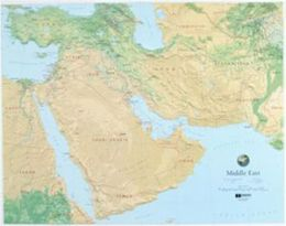 Hubbard Scientific Raised Relief Map 448 Middle East