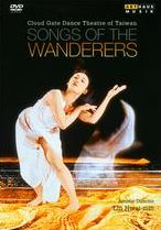 Cloud Gate Dance Theater of Taiwan: Songs of the Wanderers