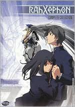 Rahxephon: Complete Collection