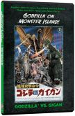 Video/DVD. Title: Godzilla vs. Gigan