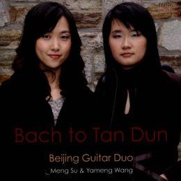 Bach to Tan Dun