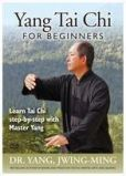 Video/DVD. Title: Yang Tai Chi for Beginners