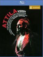 Attila (Mariinsky Orchestra)