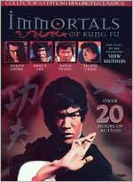 Immortals of Kung Fu
