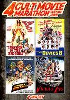 Cult Movie Marathon 1